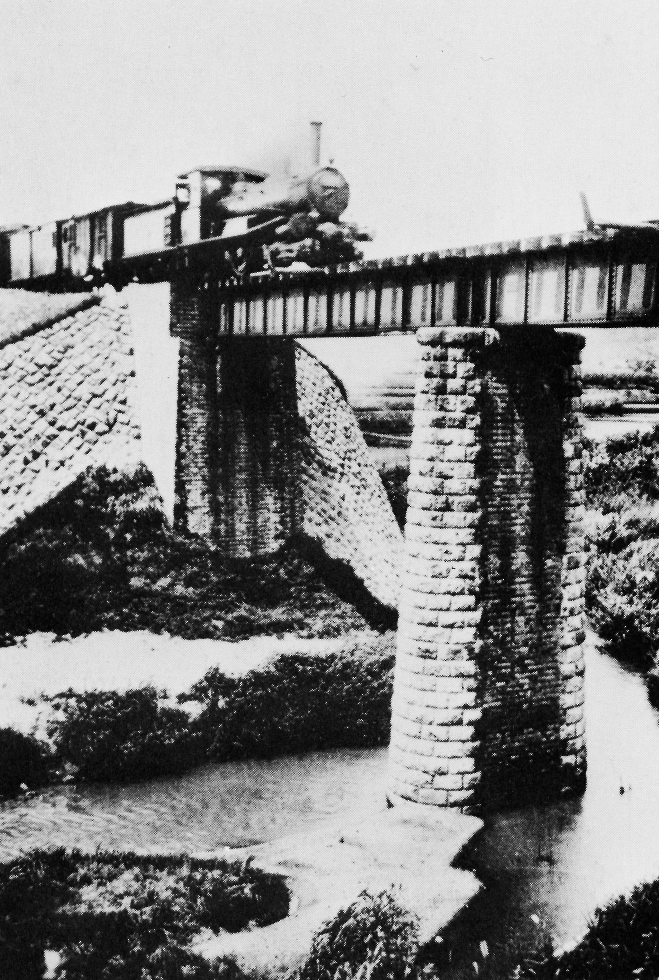 002佐貫高鉄橋