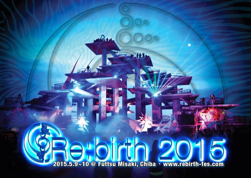 20150501rebirth01