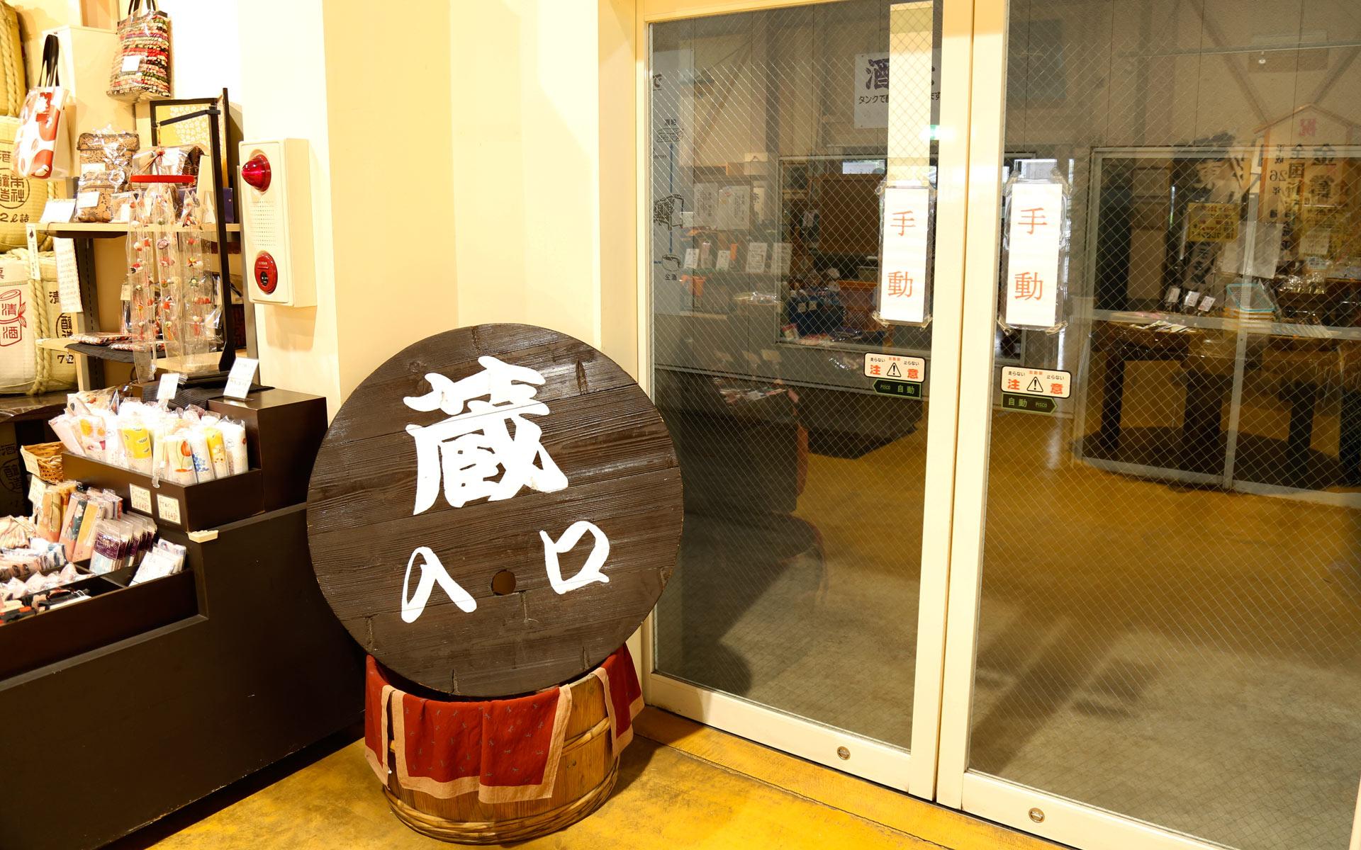 20150514_koizumi08